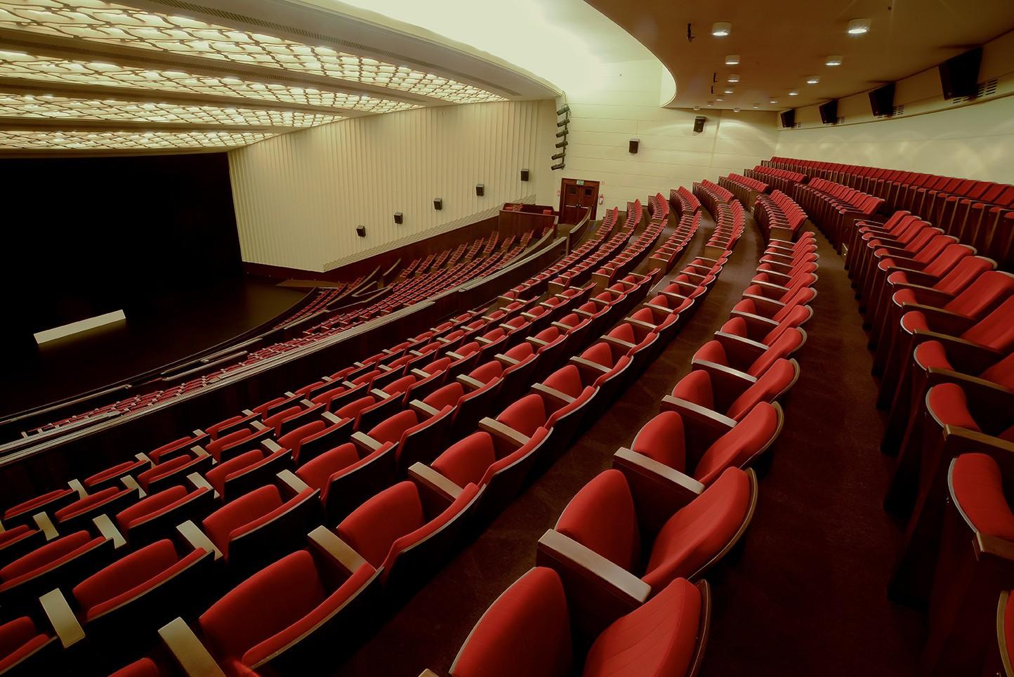 Cinema Sao Jorge Lisboa